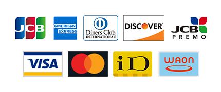 利用可能なカード:JCB・Amex・Diners・DISCOVER・JCB PREMO・VISA・Mastercard・iD・WAON